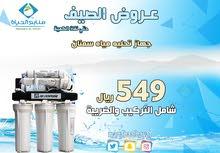 جهاز تحليه مياه سمنان + مرحله 6