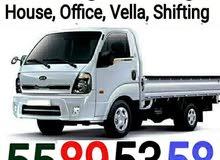 doha moving shifting