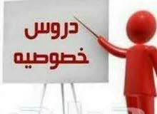 فريق بالتدريس ذو خبرة طويلة في تدريس مواد اللغة العربية والمواد الاجتماعية