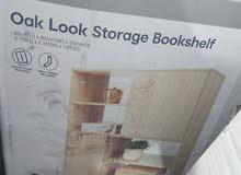 Oak Look Storage Bookshelf