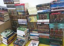 مجموعة كبيرة من الكتب والروايات