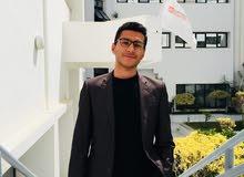 طالب ماجيستير تجارة دولية متخرج حديثا ابحث عن شغل