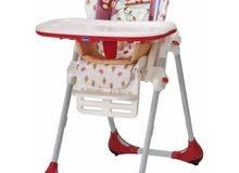 مطلوب كرسي طعام مال اطفال