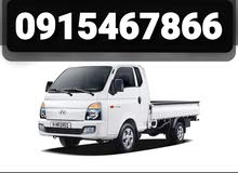 بورتر لنقل البضائع بأسعار مناسبة 0915467866