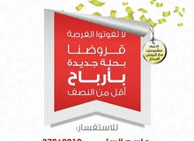 قروض للبحرينيين فقط