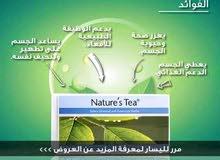الشاي الأخضر nature's tea