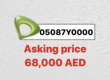 للبيع رقم شيوخي VIP نهايته اصفار 050