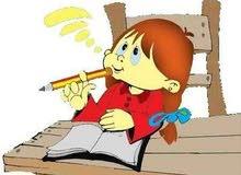 مدرس خصوصي لجميع المواد الدراسية وبأسعار مميزة