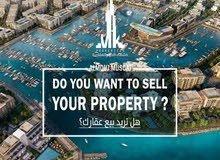 Property in almouj for sale