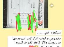 خلطات جنان م راح تندم للبشرة والشعر مضمونة الحمدلله
