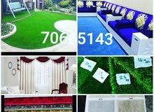 Call/whatsApp-70665143  Sofa Making & Repairing Carpet Sale & Fixing. Curtain.Ve
