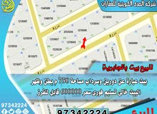 للبيع بيت  بالجابرية لتواصل 97342224