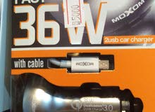 شاحن جوال سياره وكاله مكسوم حديد نظامين 12 فولت و24 فولت