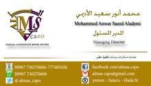 استشاريه وتنظيم وتنفيذ المشاريع الاحترافيه بخدمات ماليه وداريه
