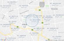 اربد - شمال دوار سال الكبير 300متر - جنوب مسجد ابو بكر الصديق 200متر