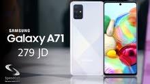 أفضل سعر بالمملكة مع سبيد سيل على جديد Samsung A71