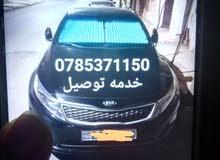 سياره جديده لتوصيل الطلبات