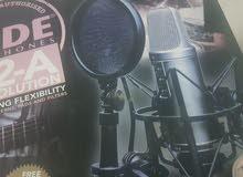Emergency Sell Music Studio