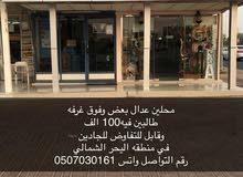 محل قرل الجمعيه العين التعاونيه