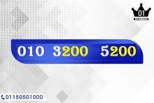 010.3200.5200 vodafon
