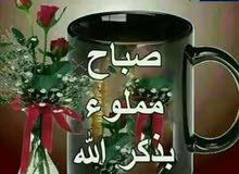 عمان الشرقيه