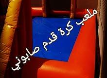 استراحة ابو حسام في الوسام رقم(1)