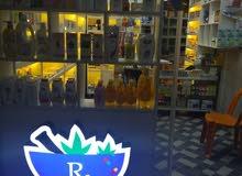 صيدلية متكاملة في حي القاهرة للبيع