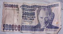 عملة تركيا قديمة للبيع ( 500000 )تركي