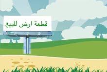 قطعة ارض بالقاهرة الجديدة 519 متر قريبه من النادى الاهلى التجمع