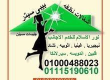 شغالات اجانب في مصر سجل تجارى 70614 __ بطاقه ضريبه 159