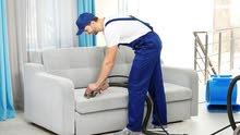 تنظيف مجالس وفرش مع التعطير