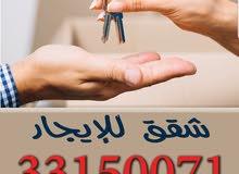 للإيجار شقه في البسيتين 3غرف 250 جديد أول ساكن