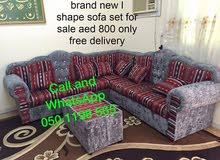 مجموعة أريكة مكتب للبيع