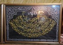 لوحات فنية عمل يد عمانية للبيع