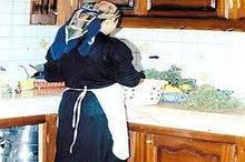 لتوريد العمالة المنزلية والشركة مسجلة رسميا وبكافة الضمان