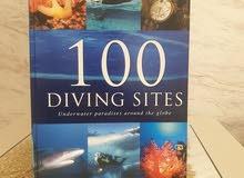 مجلدات عن الغوص وسباقات المحيط