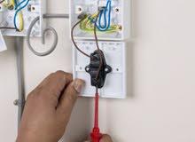 كهربائي تمديدات وصيانه منازل