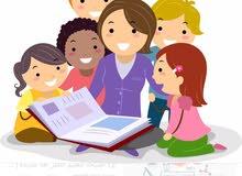 اكاديمية تنمية قدرات الطفل