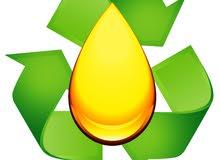 للبيع دراسة جدوى مشروع انتاج الديزل الحيوي من الزيوت النباتية المستعملة