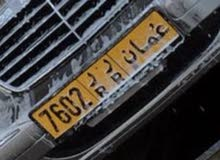 رقم رباعي رموز متشابهة فقط ب 50 ريال والرقم مخزن بالجهاز