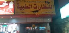 جده حي الربوه ش 80 بجولر مطبخ السلطان امام مستوصف صفاءالبوادي0508497898