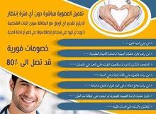 م شركة تكافل العربيه للرعايه الصحيه