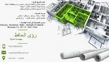 مشاريع دروس خصوصية و دورات تدريبية في الهندسة