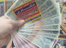 نشترى العملات الملكي للملك فاروق والجمهورى لأعلى سعر