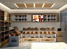 شركة حلويات