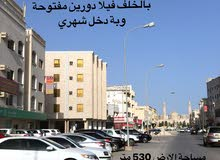 مبنى تجاري للبيع بشارع صلالة الجديدة وبة 5 معارض ودخل شهري وارض ركنية
