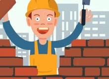 متوفر لدى عامل بناء طوب ( هلبر)