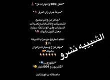 حساب منسوخ قراند نسخه قادحه