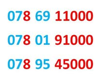 0780477000 ... 0786911000 ... اصفار مميز جدا
