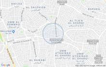 شقة مفر شة د ار الكيلو / للايجار